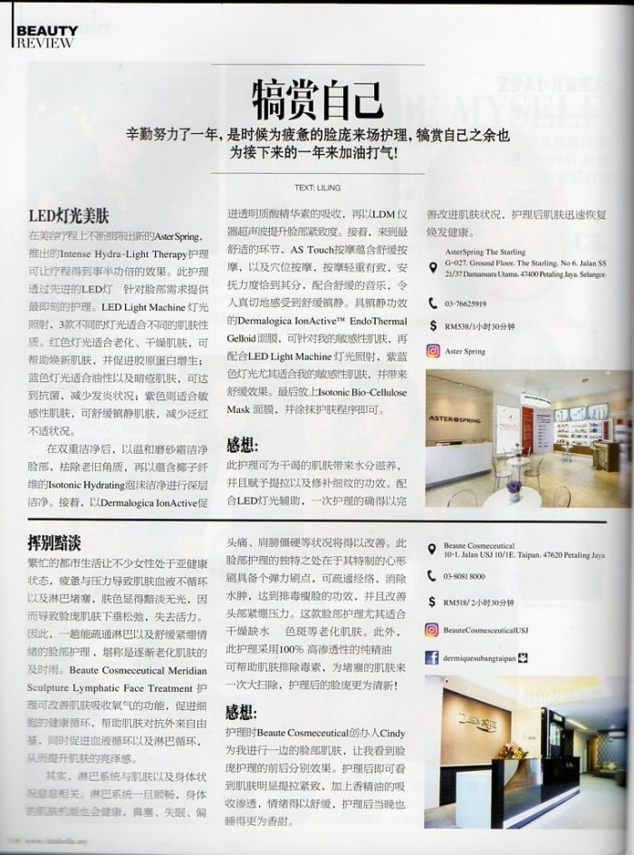 Magazine features thumbnail